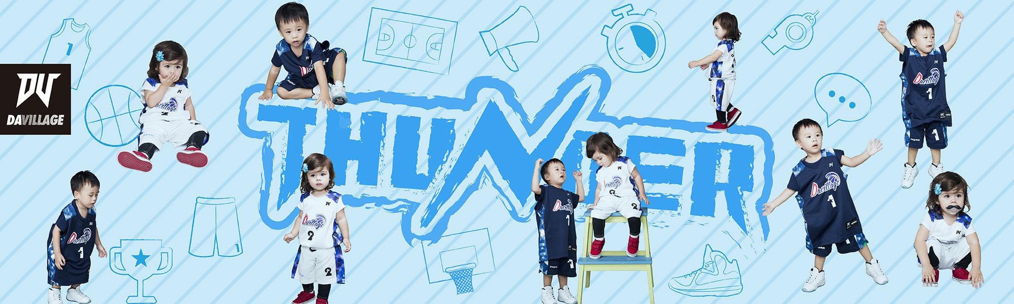 banner-jersey-basketball-dvkids-thunder4-01