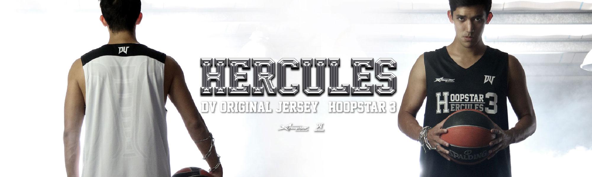 banner-uniform-basketball-hoopstar3
