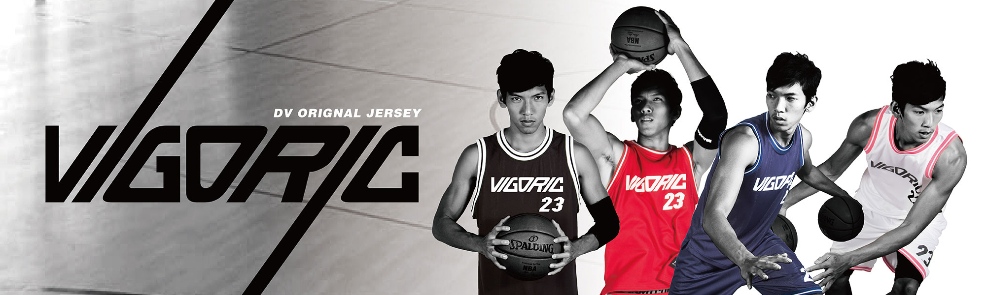 banner-uniform-basketball-vigoric-01