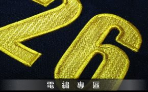 customize-item-embroidery-demo-feature-01
