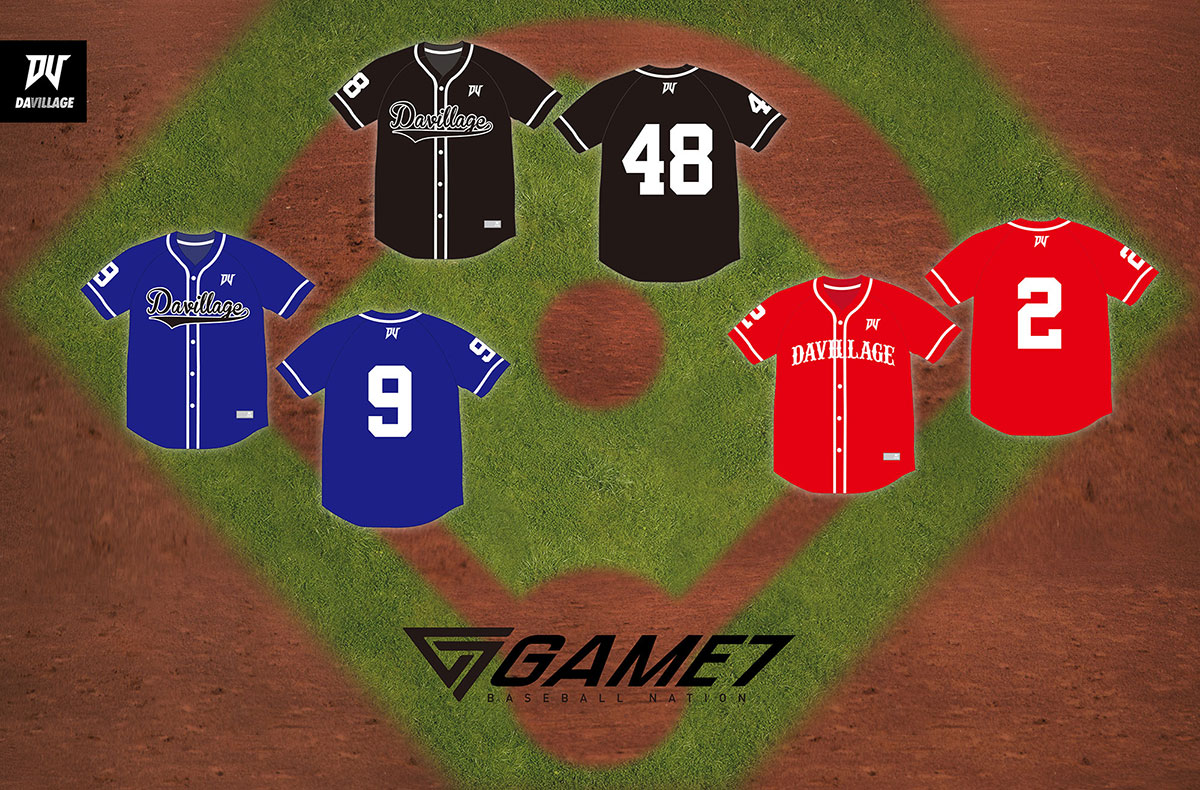 jersey-baseball-game7-product-color