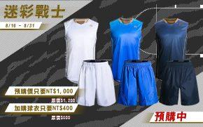 summer-uniform-preorder-2017