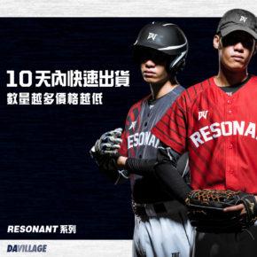 BANNER棒球 臉書